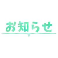 "<span class=""title"">宮里小・中学校の保護者の皆様へ</span>"