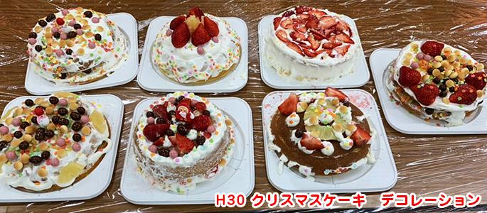 女子部:クリスマスケーキ作り写真